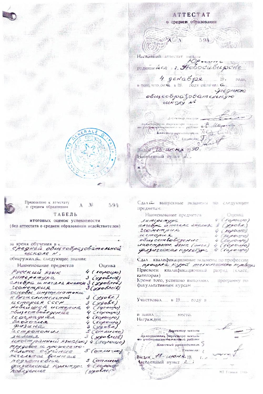 Легализация документов в консульстве Италии Бюро переводов Либете  При заверении нотариальных документов не нужно заверять копии Делается перевод всего текста который крепится к оригиналу Например у составленной на 2